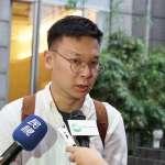 力挺林飛帆入民進黨  王丹:一定要給他真正的權力,讓他有發揮的空間