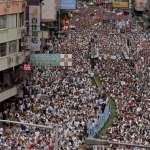 香港百萬人上街頭反修訂《逃犯條例》 全球29城市同日聲援