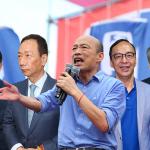 觀點投書:國民黨「奇奇怪怪的初選」真能選出團結的領導人?