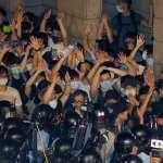 風評:守護台灣民主,撑住香港自由