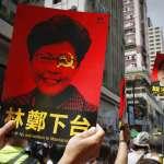 兩岸政策協會民調》香港反送中,台灣政府應站在哪一邊?正反意見不相上下