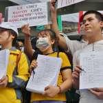 小蝦米對抗大鯨魚!越南漁民跨海提告台塑:很怕家人被政府報復,但小孩還有未來…