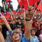 台灣大選:總統參選人韓國瑜的支持者是誰?