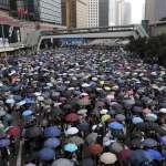 香港反送中》百萬人上街頭的勝利!香港特首林鄭月娥宣布暫緩修訂《逃犯條例》