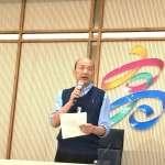 「台灣出現黑韓產業鏈!」韓國瑜怒批:「黑韓」是「孬種、雜碎」,拿錢辦事