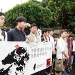 觀點投書: 今日香港,明日台灣?