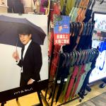 夏季防曬大作戰:日本「陽傘男子」成為熱門關鍵字!