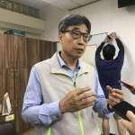 台灣發現秋行軍蟲55成蟲 明起強制噴藥防治