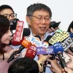 韓國瑜為登革熱嗆蘇貞昌 柯文哲也批「雙子星要卡到何時?」