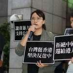 「台大撐香港」遭收場地費刁難?台大:未收到學生社團申請,也未收取任何費用