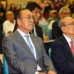 台索斷交》日本駐台代表罕見發聲明:期望兩岸「直接對話」、和平解決