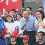 韓國瑜批禁用巴拉刈傷害農民  農委會:不要為了競選唱衰台灣農業
