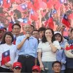 公孫策專欄:香港怎麼回事?台灣怎麼回事?