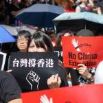 突破1萬人!立法院外挺香港反送中「因我們共同擁抱自由、民主、人權價值」