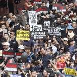 「送中條例如壓垮駱駝的最後一根稻草」 港人對一國兩制沒信心,移民台灣人數激增