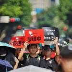 陳朝平觀點:百萬港人擋下逃犯條例,證明一國兩制成功