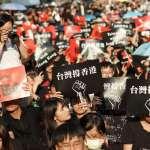 「香港不退,我們就相陪!」萬名台灣人上街   民進黨團幹事長管碧玲當場承諾反送中修法