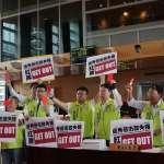 觀點投書:「議場淪落秀場」台中市民進黨議員有毛病嗎?