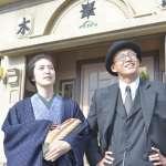 她靠台灣樟腦成為日本首富,卻又一夕敗光家產!揭密百年前傳奇企業「鈴木商店」的興衰