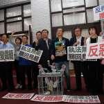 批公投和大選脫鉤 國民黨團:製造「插翅難飛」鐵籠,將台灣直接民權公投「送終」
