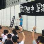 「很多人說中學生政治冷感,這並不正確,我們很關心我們的未來」香港反送中抗爭裡的中學生身影
