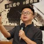 緩兵之計?送中條例暫緩修訂 羅文嘉示警:恐更嚴格控制香港