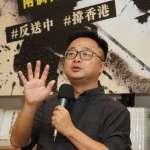 紅色滲進台灣各領域 羅文嘉暗批旺中:香港遊行某集團一個字都沒有