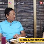 「鴻海沒有過勞問題」郭台銘:40年來從未逼過員工加班