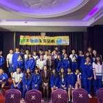 中市勞工局規劃30場職場體驗 讓青少年提早探索職涯