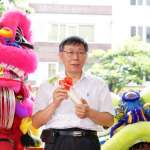 台北市首宗危老建案開工 柯文哲:核准件數為全台第一