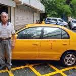 中市老舊計程車汰換最高補助35萬 6/28截止申請