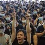 觀點投書:共產中國的司法,一個美麗新世界