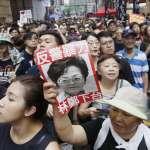 張宮熊觀點:香港十二時辰