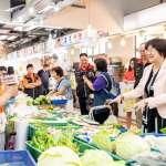 新北首創暖心市集認證 消費者把市場當成家