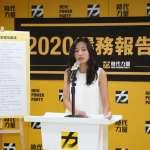 2020立委選舉》時代力量9月公布提名名單 徐永明、高潞.以用確定無法連任「不分區」