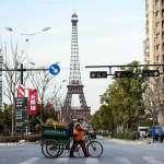 社區名字太西化不夠「文化自信」 中國各城市打擊「崇洋媚外」歪風