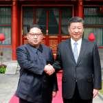 習近平首訪平壤,他會勸金正恩恢復核談判嗎?美聯社:或許會,但中朝俄也可能達成「抗美聯盟」