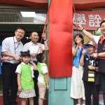 準公共化幼兒園達百家 每月4,500元享優質平價托育