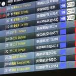 長榮航空今晚16航班停飛、3600人受影響 22時將在官網公布明早班表