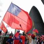 吳展良觀點:中華民國所處的位置