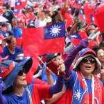 吳典蓉專欄:韓國瑜到底有多民粹