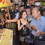 韓國瑜偕同網紅逛凱旋青年夜市 力推道地銅板美食