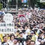 反紅媒凱道集會後 徐永明提案:時代力量應自提總統候選人