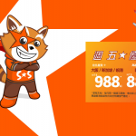 Jetstar 高雄 – 峴港開航優惠! NT$888起!