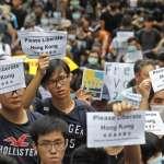 吳祚來專欄:捍衛價值─香港的衝突是價值衝突