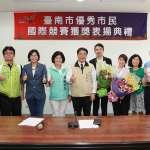 軟實力獲國際獎項 黃偉哲表揚12位優秀市民