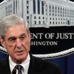 通俄門風暴還沒完》不情願但尊重國會傳喚 美國特別檢察官穆勒7月17日出席聽證會