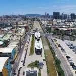 鐵路地下化推行「增額容積」 挹注市庫財源7.6億元