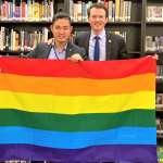 「孩子有愛著他們的2個爸爸」 美國同志外交官喜得雙胞胎 期許台灣開放同志生養子女