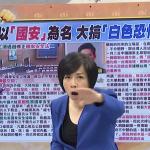節目停播因「政府施壓」?黃智賢怒轟:蔡英文以為把節目關了就可以舒心了
